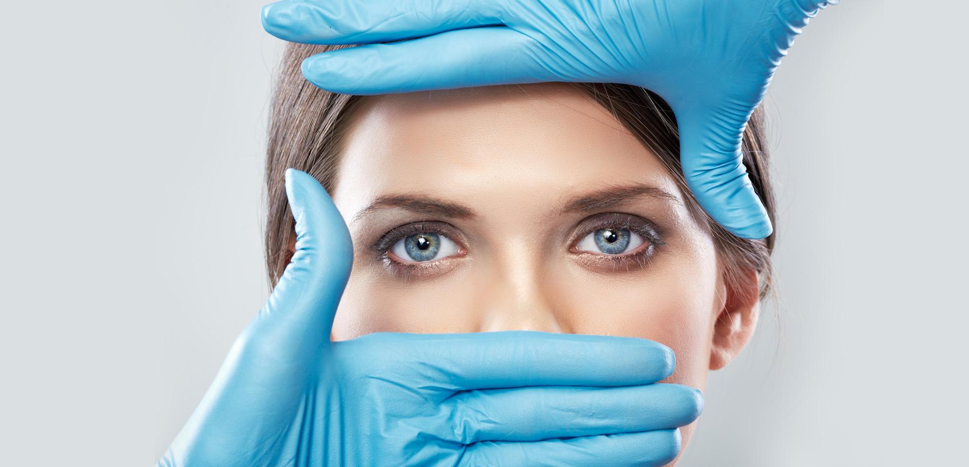 الجراحة التجميلية بتقنية عالية